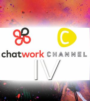 国内産業の「インターネットコンバージョン」、世界展開の「グローバルコンバージョン」をファンドビジョンとするファンド4を設立、第一弾としてChatWorkとC Channelへの出資を行いました。